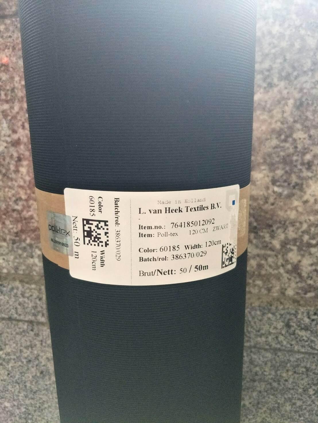 台灣普特絲為台灣唯一Poll-tex防霾紗窗總代理,購買前請確認防偽標章!