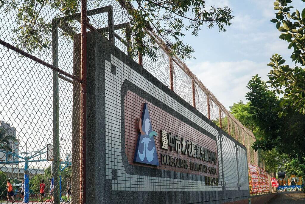精銳IN未來鄰近南興公園與東光國小